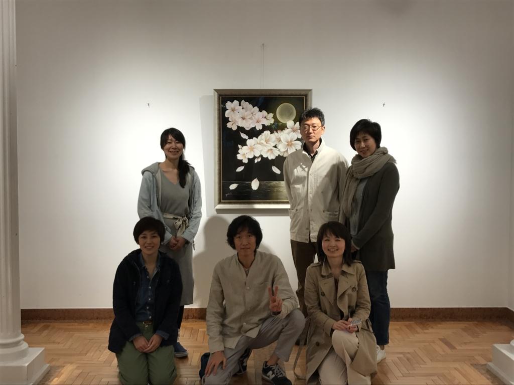 f:id:meisoutoyama:20170516194817j:plain