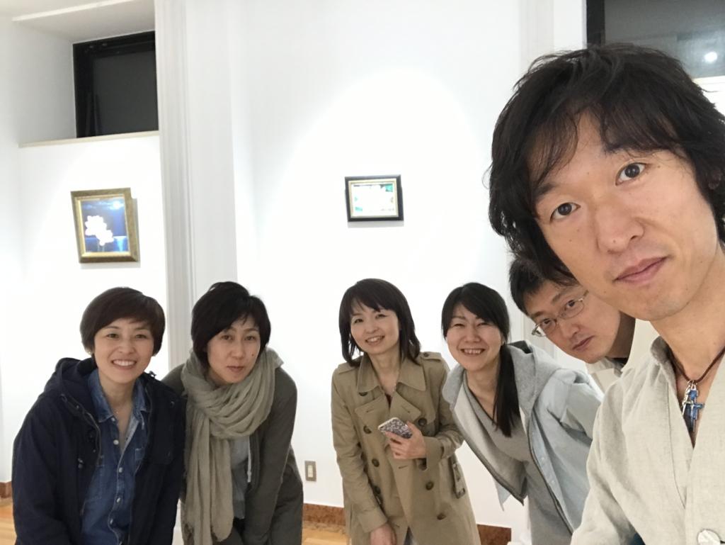 f:id:meisoutoyama:20170516194844j:plain