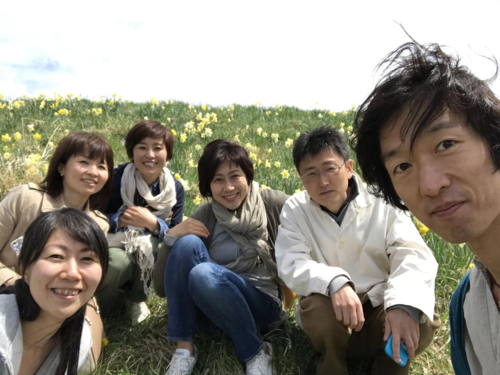 f:id:meisoutoyama:20170516195534j:plain