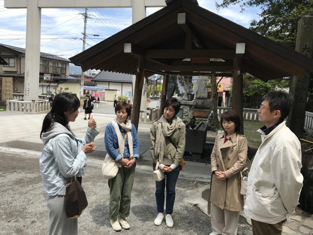 f:id:meisoutoyama:20170516195644j:plain