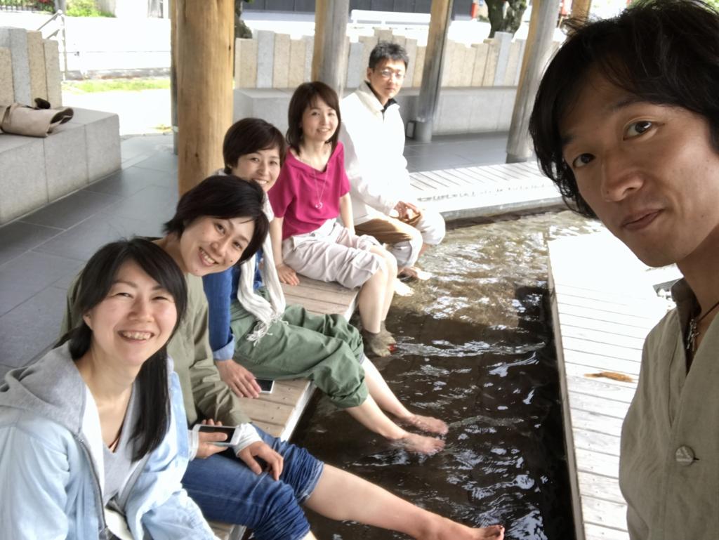 f:id:meisoutoyama:20170516195833j:plain