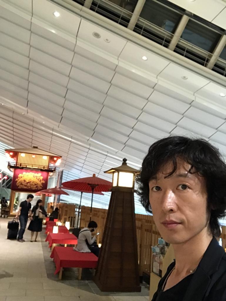 f:id:meisoutoyama:20170518201444j:plain
