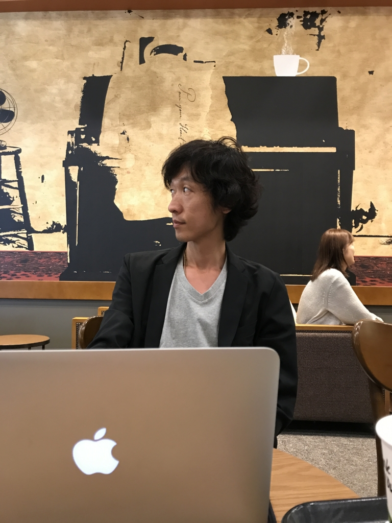 f:id:meisoutoyama:20170523180240j:plain