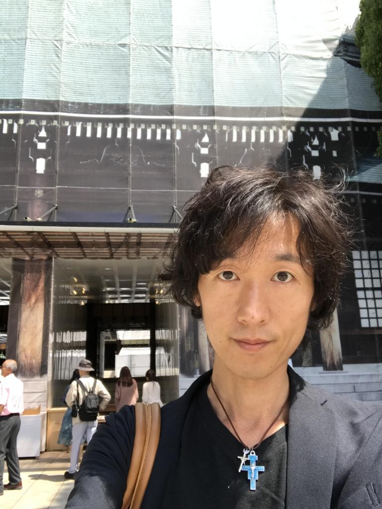 f:id:meisoutoyama:20170529112526j:plain