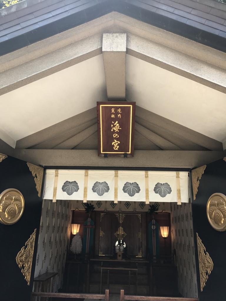 f:id:meisoutoyama:20170529112619j:plain