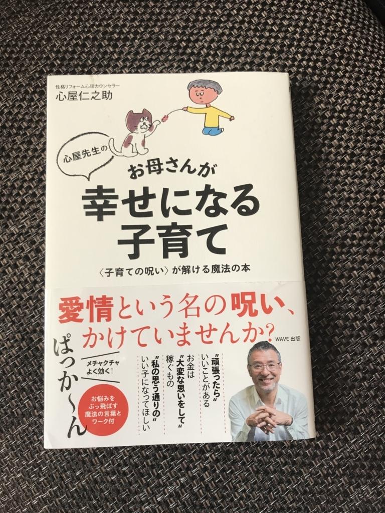 f:id:meisoutoyama:20170530084824j:plain