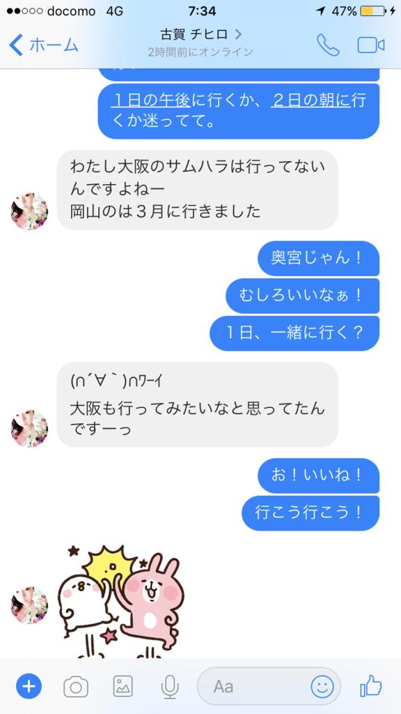 f:id:meisoutoyama:20170531073624p:plain