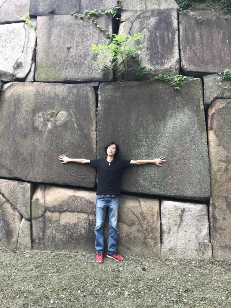 f:id:meisoutoyama:20170601180734j:plain