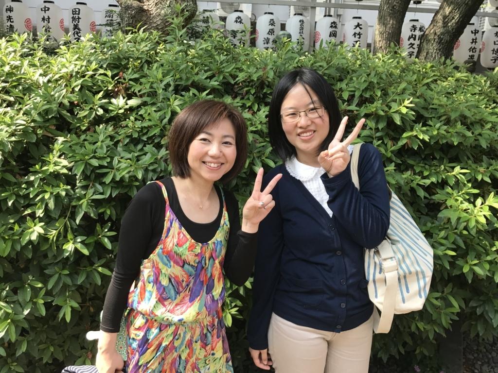 f:id:meisoutoyama:20170601181933j:plain