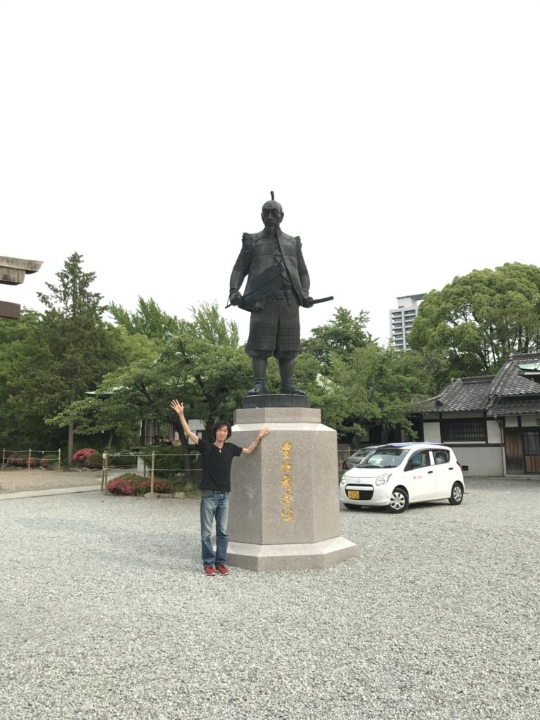 f:id:meisoutoyama:20170601183603j:plain