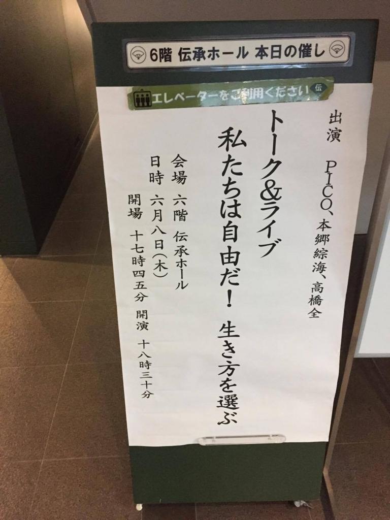 f:id:meisoutoyama:20170609075547j:plain