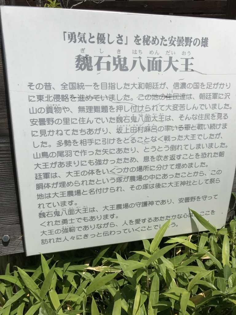 f:id:meisoutoyama:20170614173133j:plain