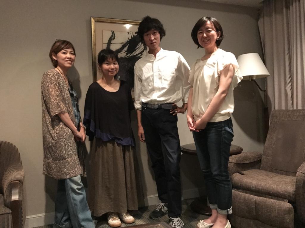f:id:meisoutoyama:20170624222117j:plain
