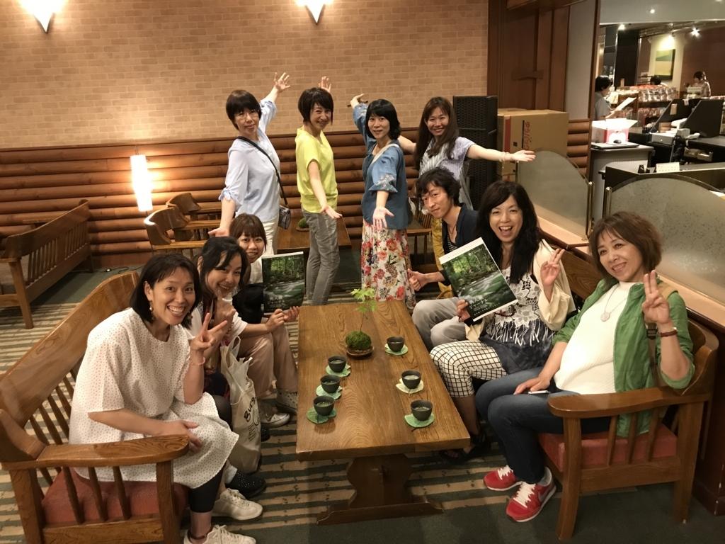 f:id:meisoutoyama:20170702181323j:plain