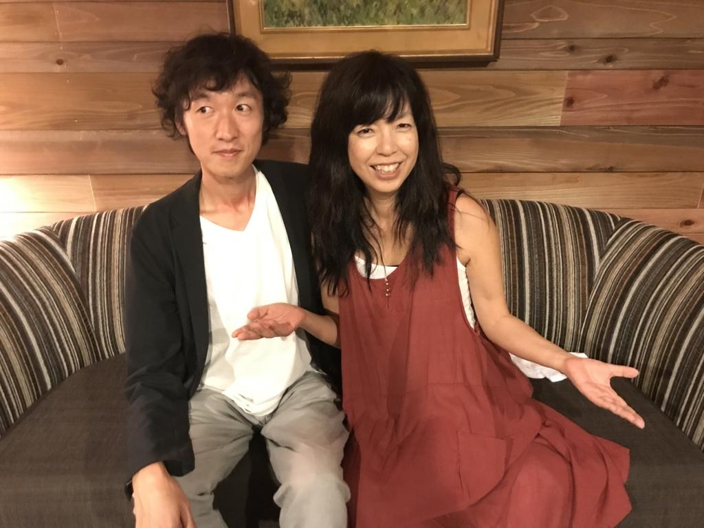 f:id:meisoutoyama:20170704181944j:plain