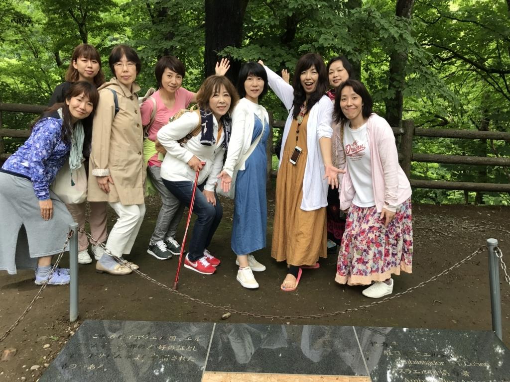f:id:meisoutoyama:20170704182046j:plain