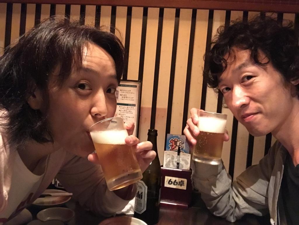 f:id:meisoutoyama:20170705100143j:plain