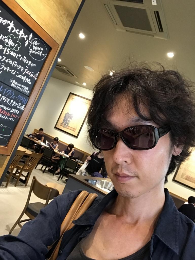 f:id:meisoutoyama:20170709134807j:plain