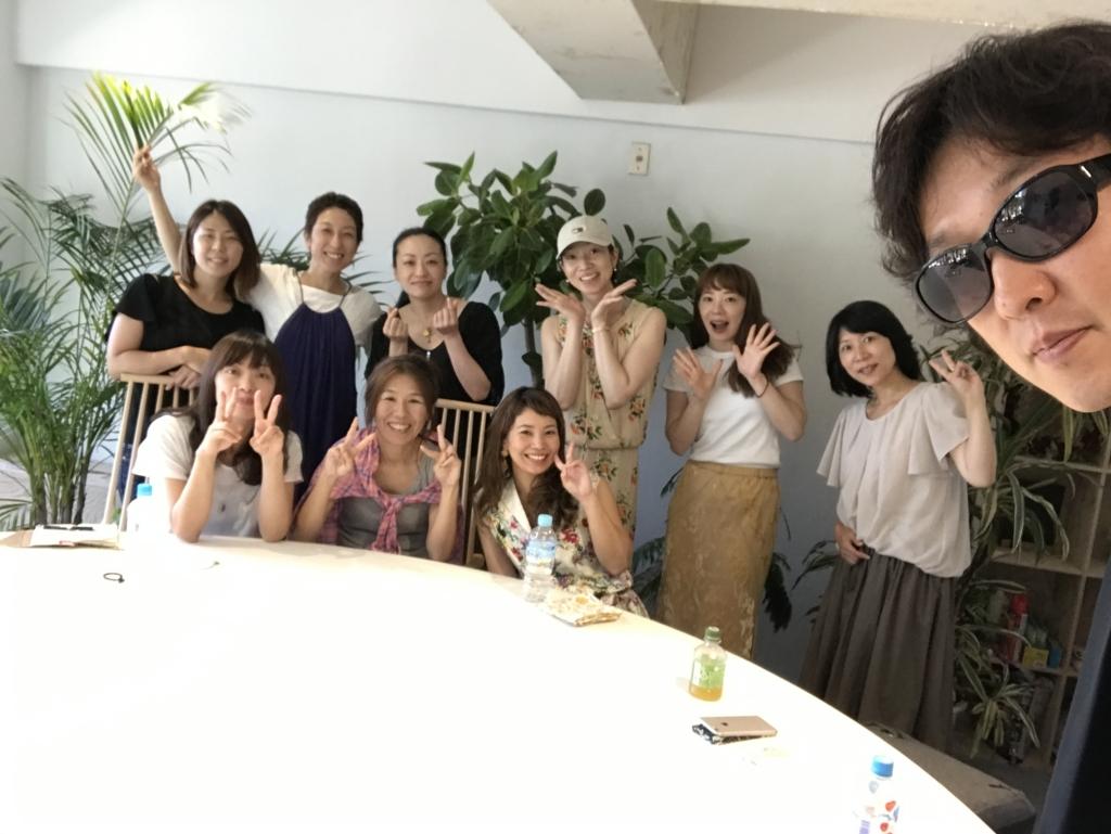 f:id:meisoutoyama:20170710184944j:plain