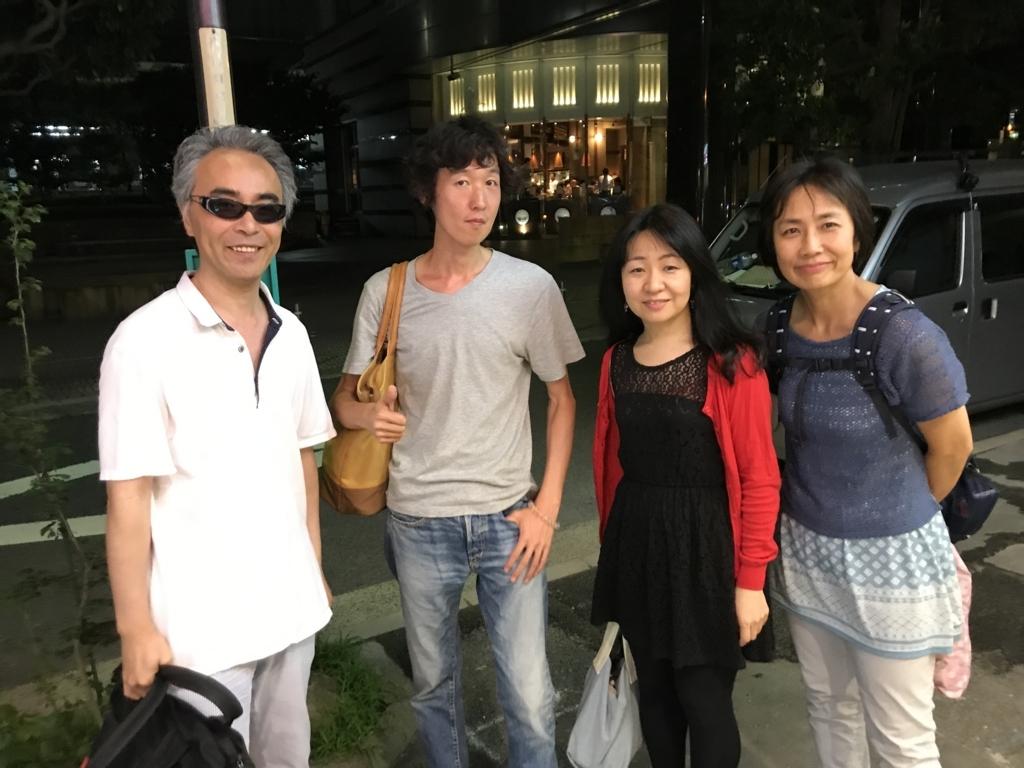 f:id:meisoutoyama:20170712075553j:plain