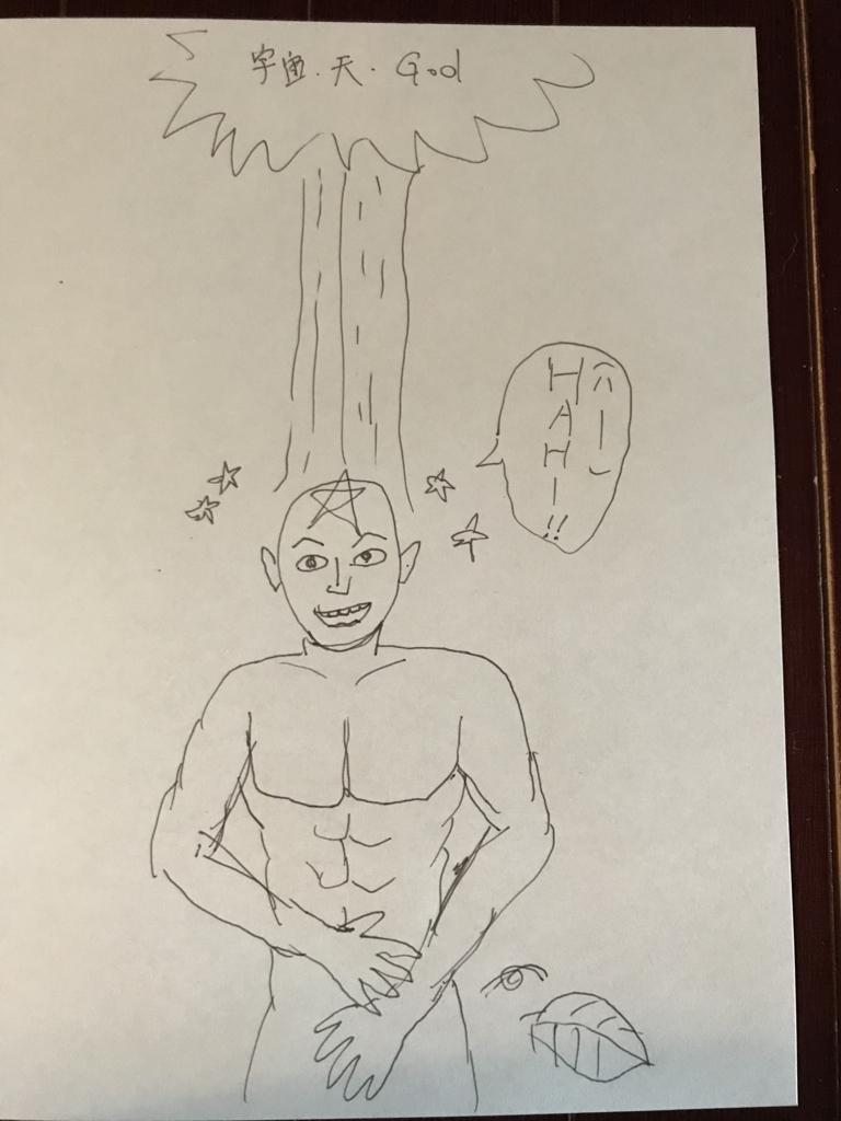 f:id:meisoutoyama:20170714133011j:plain