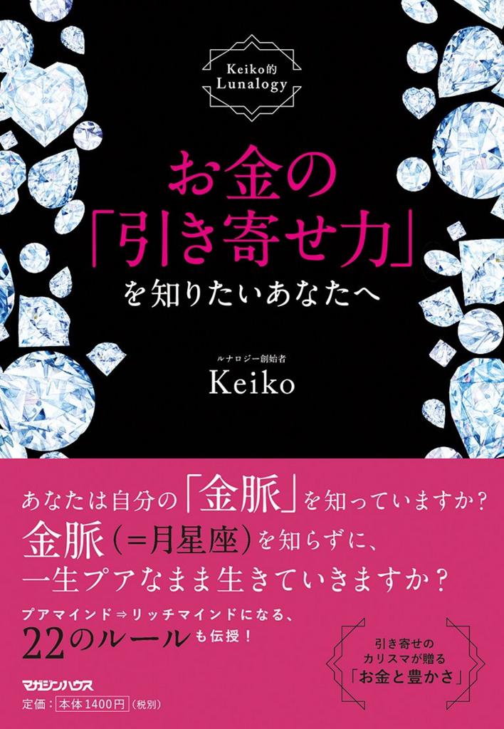 f:id:meisoutoyama:20170715080634j:plain