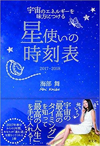f:id:meisoutoyama:20170715083539j:plain