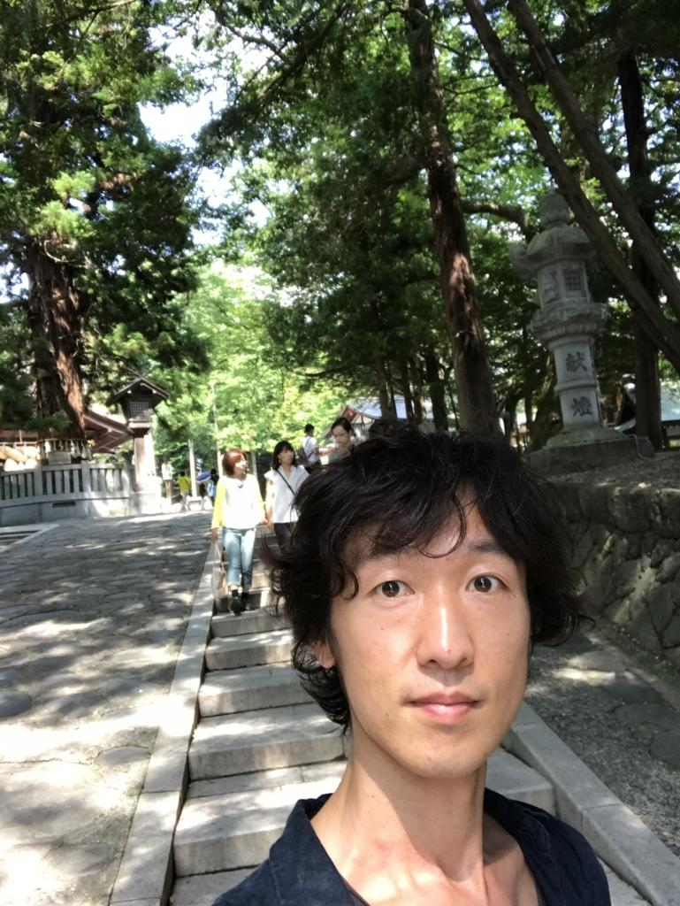f:id:meisoutoyama:20170717171805j:plain