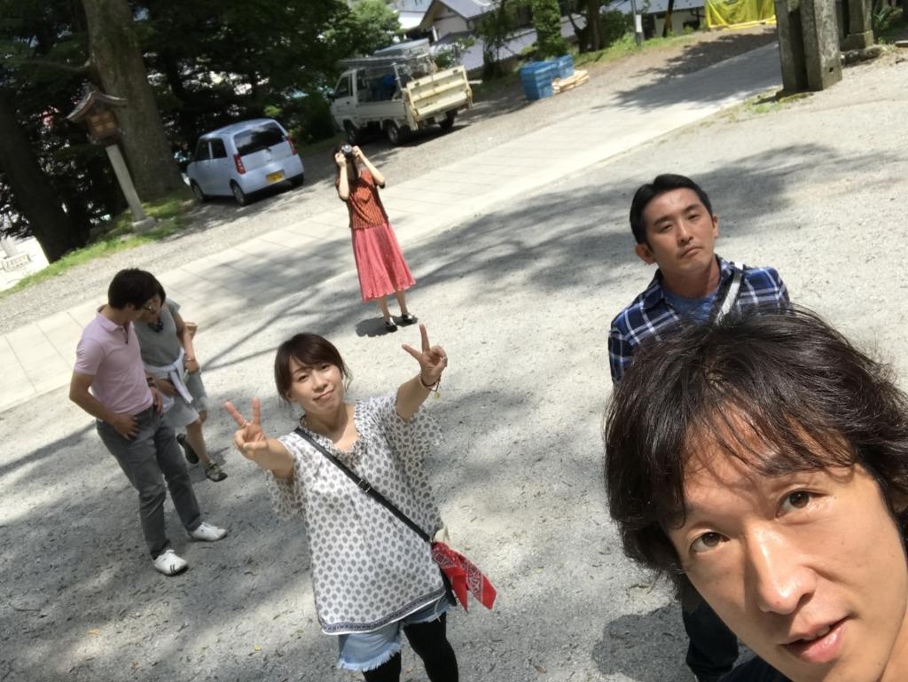 f:id:meisoutoyama:20170718181343j:plain