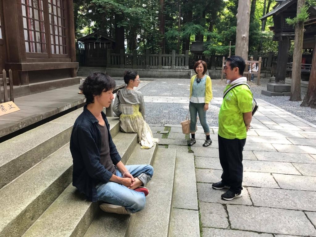 f:id:meisoutoyama:20170718182125j:plain
