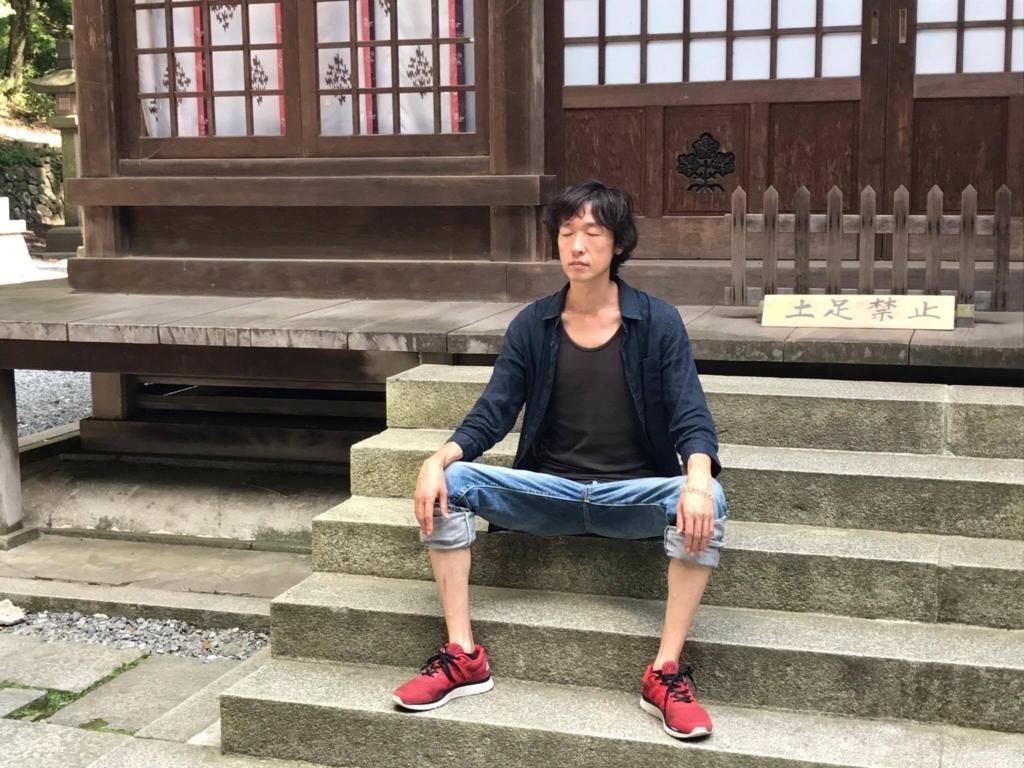 f:id:meisoutoyama:20170719075947j:plain