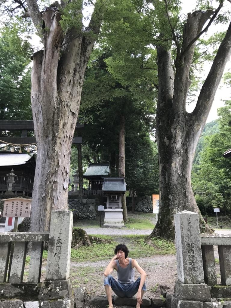 f:id:meisoutoyama:20170721173012j:plain