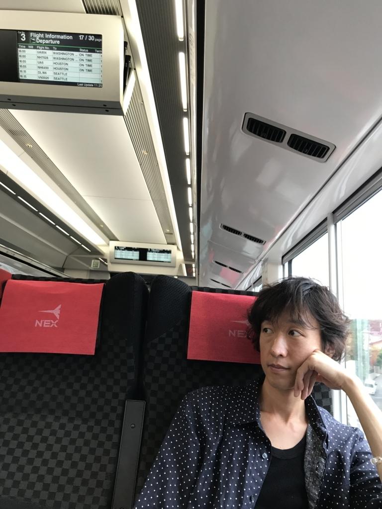 f:id:meisoutoyama:20170726134315j:plain