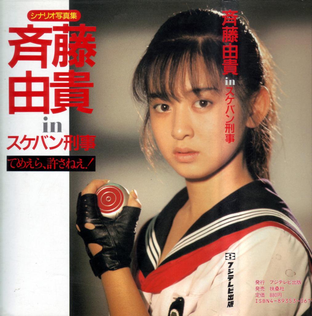 f:id:meisoutoyama:20170804083745j:plain