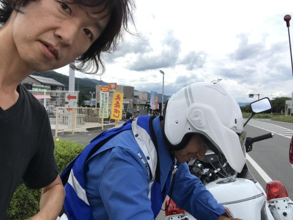 f:id:meisoutoyama:20170804202532j:plain