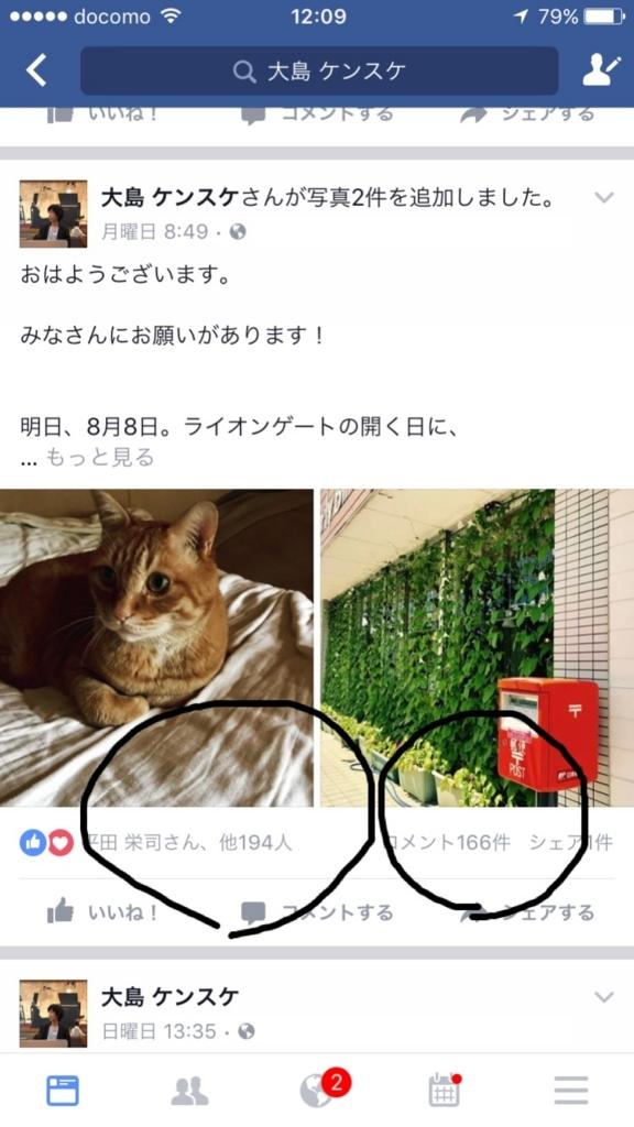 f:id:meisoutoyama:20170809121158j:plain