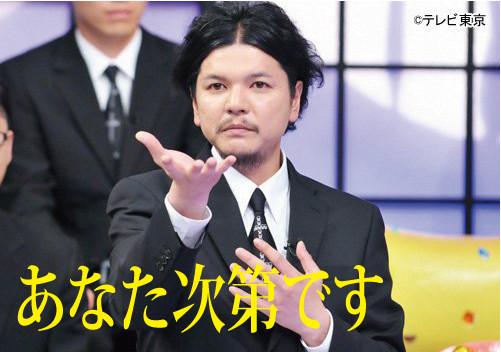 f:id:meisoutoyama:20170812163412j:plain
