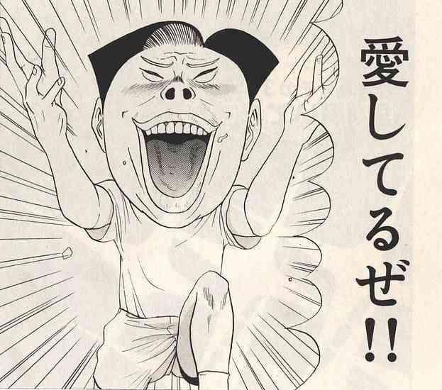 f:id:meisoutoyama:20170814070816j:plain
