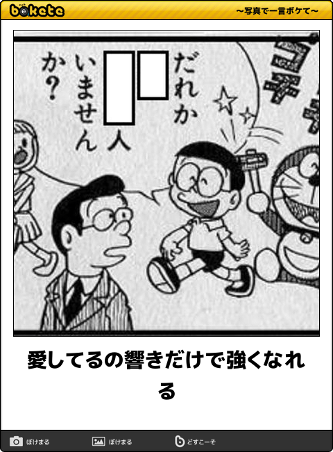 f:id:meisoutoyama:20170814070825p:plain