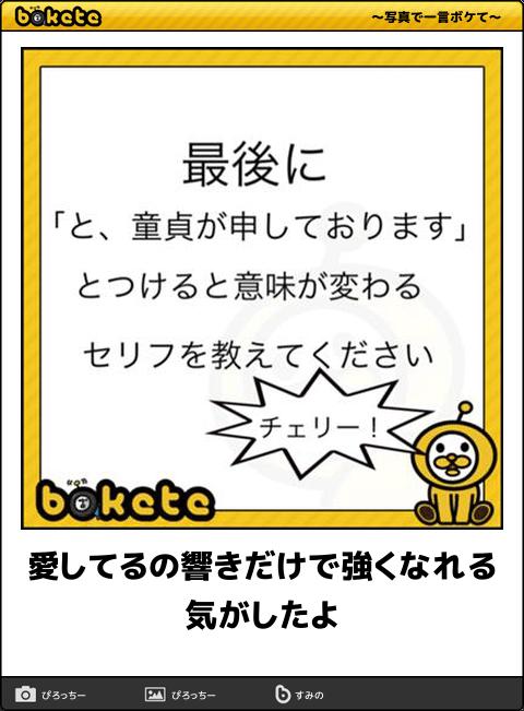 f:id:meisoutoyama:20170814070830p:plain
