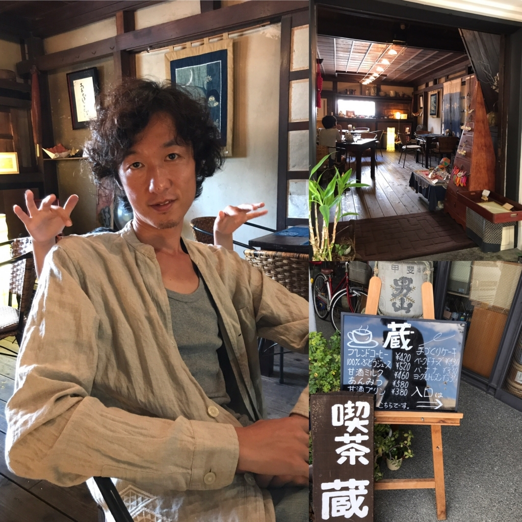 f:id:meisoutoyama:20170817161750j:plain
