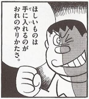 f:id:meisoutoyama:20170818113207j:plain
