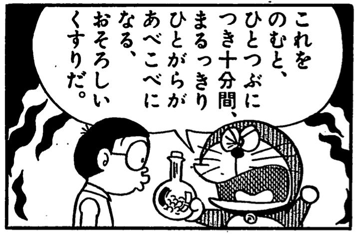 f:id:meisoutoyama:20170818120401p:plain