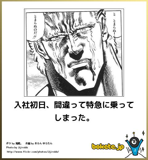 f:id:meisoutoyama:20170818121755j:plain