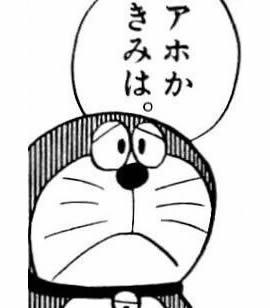 f:id:meisoutoyama:20170819211644j:plain