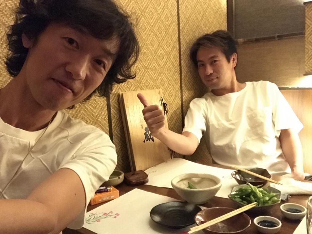 f:id:meisoutoyama:20170821225843j:plain