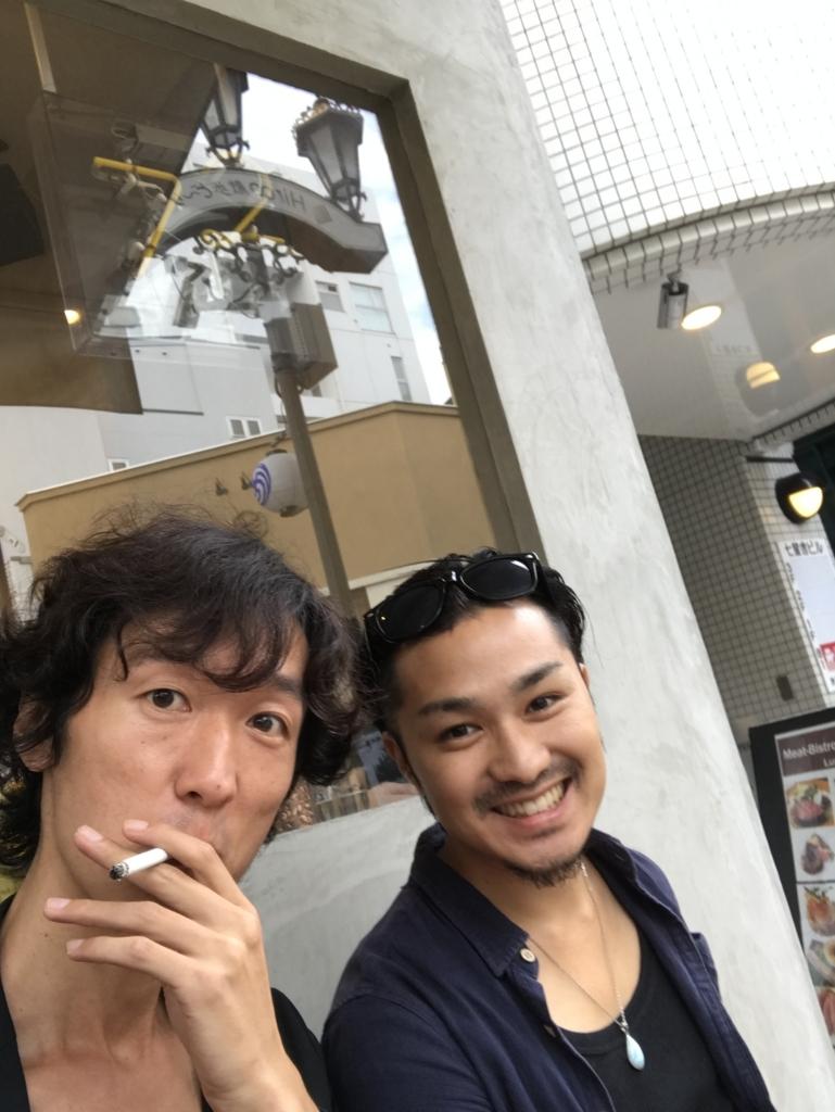 f:id:meisoutoyama:20170822193932j:plain