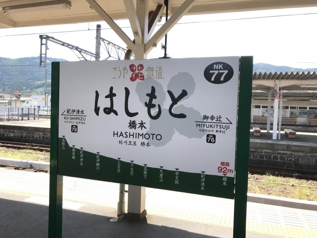 f:id:meisoutoyama:20170824193842j:plain