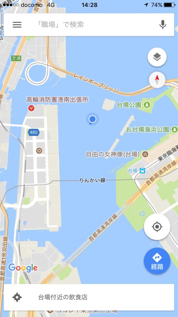 f:id:meisoutoyama:20170825171015p:plain