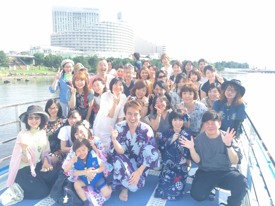 f:id:meisoutoyama:20170826083907j:plain